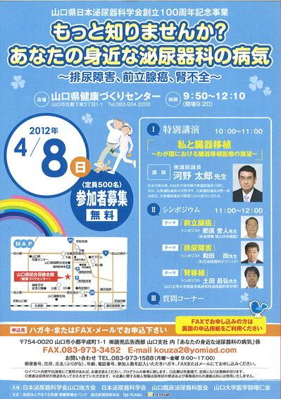 2012.4.8.jpg